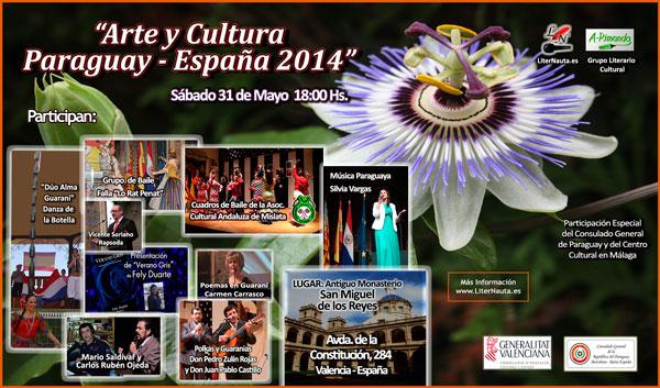 cartel-paraguay-españana2014